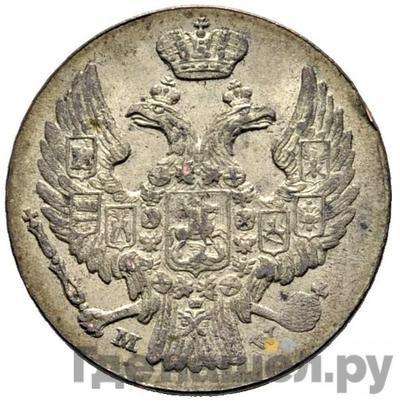 Реверс 10 грошей 1838 года МW Для Польши
