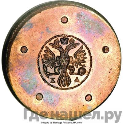 Реверс 5 копеек 1727 года КД    Новодел