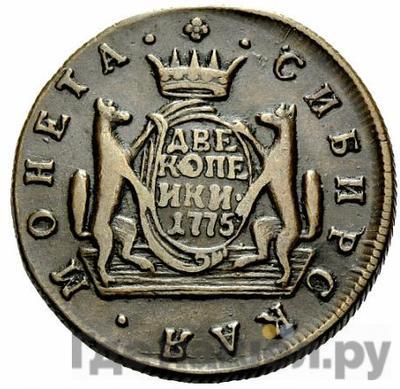 Реверс 2 копейки 1775 года КМ Сибирская монета