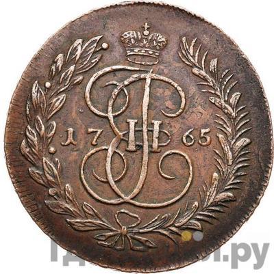 Аверс 5 копеек 1765 года ММ