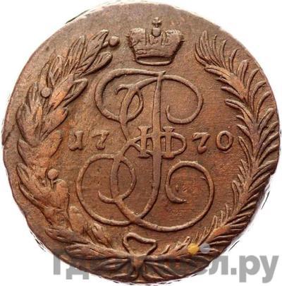 Аверс 2 копейки 1770 года ЕМ