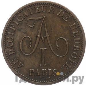 Реверс 2 франка 1814 года  Для Франции