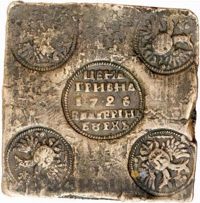 Аверс Гривна 1726 года  Медная плата  ПР ГА