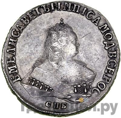 Аверс 1 рубль 1751 года ММД