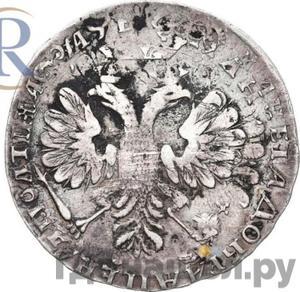 Реверс Полтина 1705 года Н Портрет 1706 года