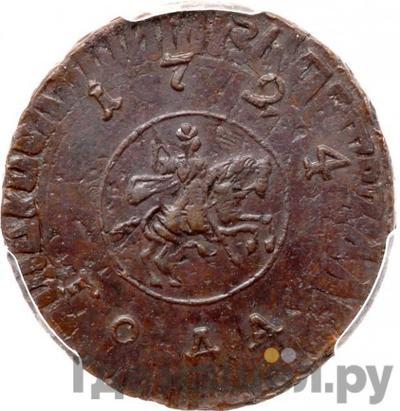 Реверс 1 копейка 1724 года   Без земли под лошадью