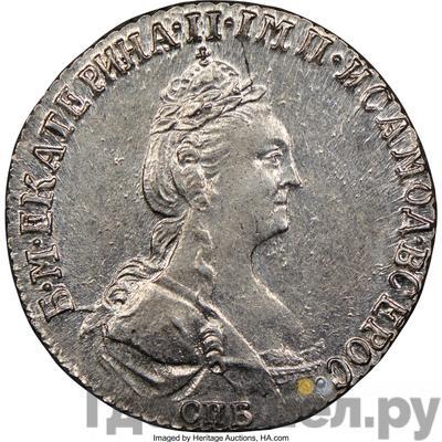 Аверс Гривенник 1778 года СПБ