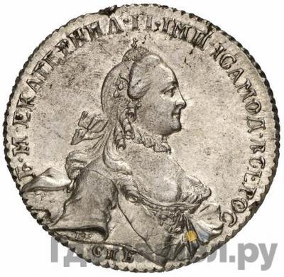 Аверс 1 рубль 1764 года СПБ TI СА