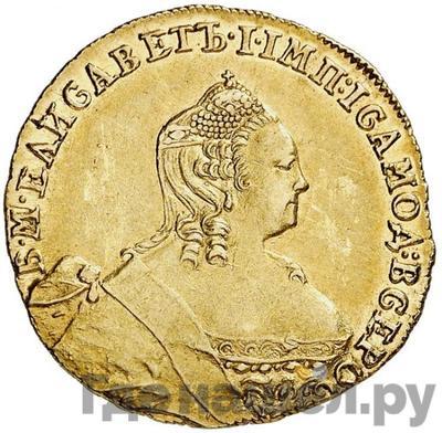 Аверс 5 рублей 1758 года