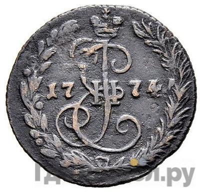 Аверс Денга 1774 года ЕМ