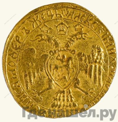 Реверс Жалованный золотой 1645 года  - 1676 Алексей Михайлович Иисус