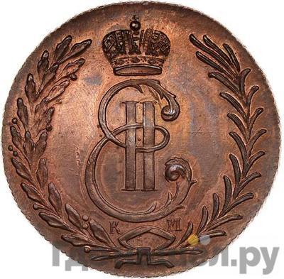 Аверс 5 копеек 1771 года КМ Сибирская монета