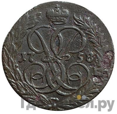 Аверс Денга 1758 года