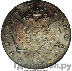 Реверс 1 рубль 1758 года СПБ НК Портрет работы Иванова