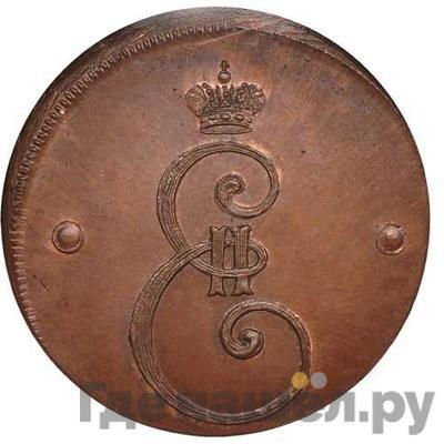 Реверс 2 копейки 1796 года