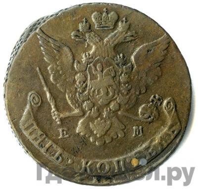 Реверс 5 копеек 1770 года ЕМ