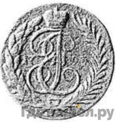 Аверс 1 копейка 1793 года ЕМ Павловский перечекан