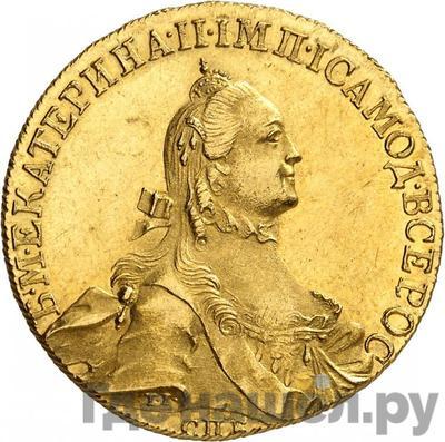 Аверс 10 рублей 1764 года СПБ