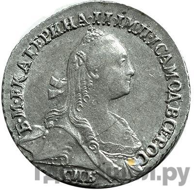 Аверс Гривенник 1771 года СПБ