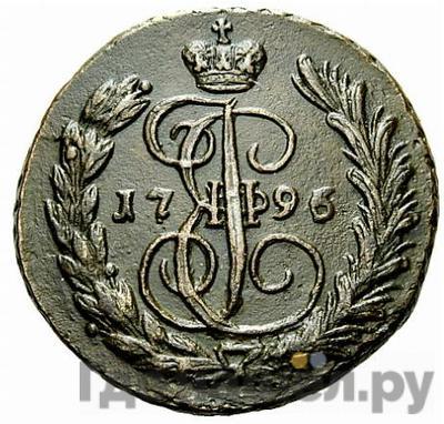 Аверс 1 копейка 1796 года ЕМ