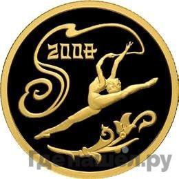 Аверс 50 рублей 2008 года СПМД XXIX Летние Олимпийские Игры Пекин