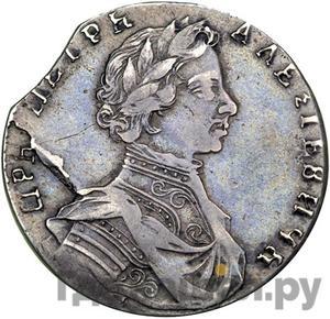 Аверс Полуполтинник 1713 года G