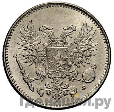 Реверс 50 пенни 1917 года S Для Финляндии