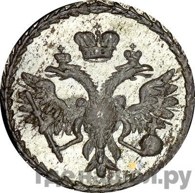 Реверс Алтынник 1712 года
