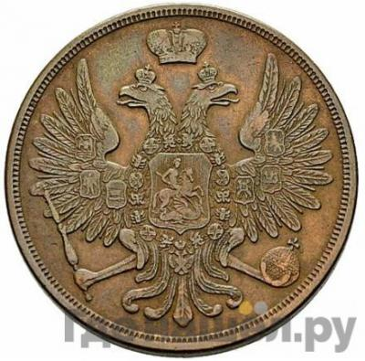Реверс 3 копейки 1856 года ВМ