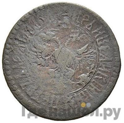 Реверс Денга 1706 года