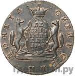 Реверс 10 копеек 1769 года КМ Сибирская монета