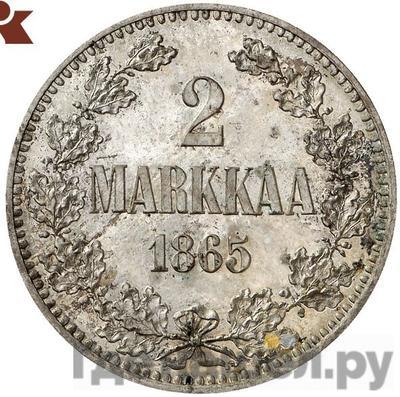 Аверс 2 марки 1865 года S Для Финляндии