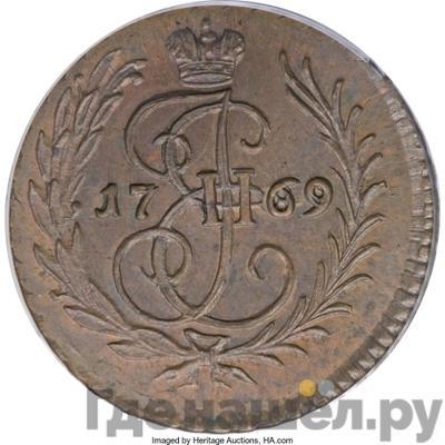 Аверс Полушка 1769 года