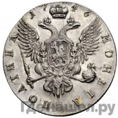 Реверс Полтина 1746 года ММД