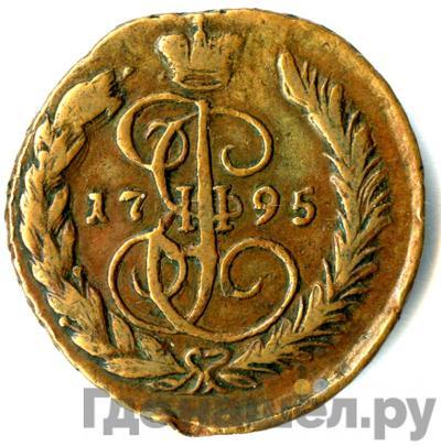 Аверс 1 копейка 1795 года ЕМ