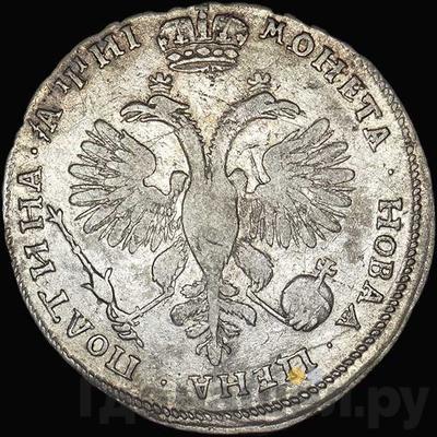 Реверс Полтина 1718 года OK L L   L на хвосте и лапе орла