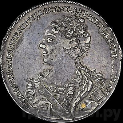 Аверс 1 рубль 1725 года  Московский тип, портрет влево