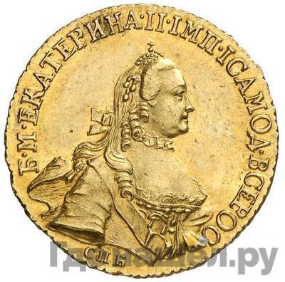 Аверс 5 рублей 1762 года СПБ Екатерины 2