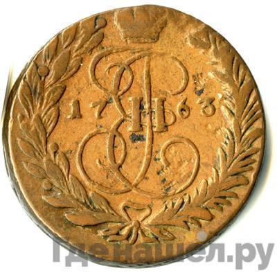 Аверс 2 копейки 1763 года ЕМ      гурт сетчатый