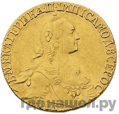 Аверс 10 рублей 1766 года СПБ  Перевернута «П» в СПБ