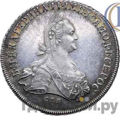 Аверс Полтина 1777 года СПБ