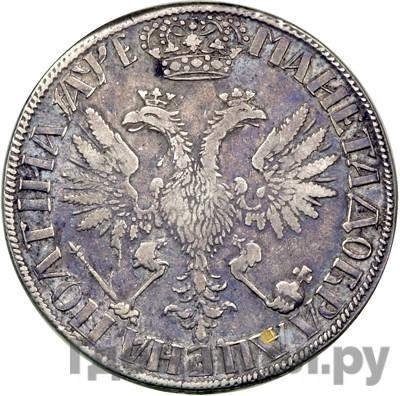 Реверс Полтина 1705 года  Уборная Плоский рельеф, голова не разделяет надпись Корона открытая