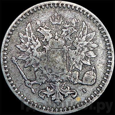 50 пенни 1868 года S Для Финляндии