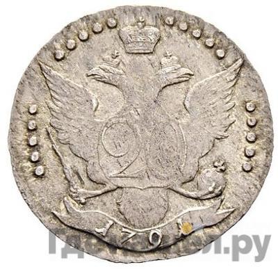 Реверс 20 копеек 1791 года СПБ