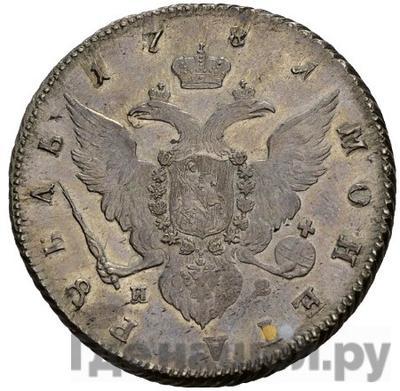 Реверс 1 рубль 1781 года СПБ ИЗ
