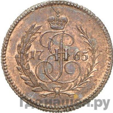 Аверс Полушка 1765 года