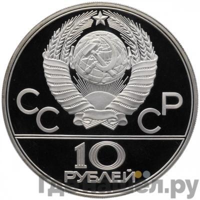Реверс 10 рублей 1982 года  Пробные, Алма-Аты  Матовое поле