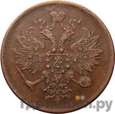 Реверс 3 копейки 1862 года ЕМ