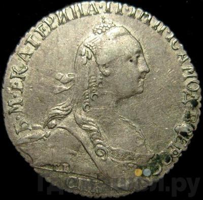 Аверс Гривенник 1773 года СПБ  Портрет старого образца, голова больше