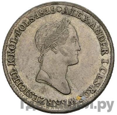 Реверс 1 злотый 1834 года IP Для Польши